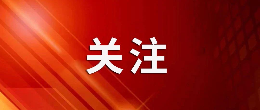 """日照退役军人滕兆敏入围2021年度""""齐鲁最美退役军人""""候选人"""