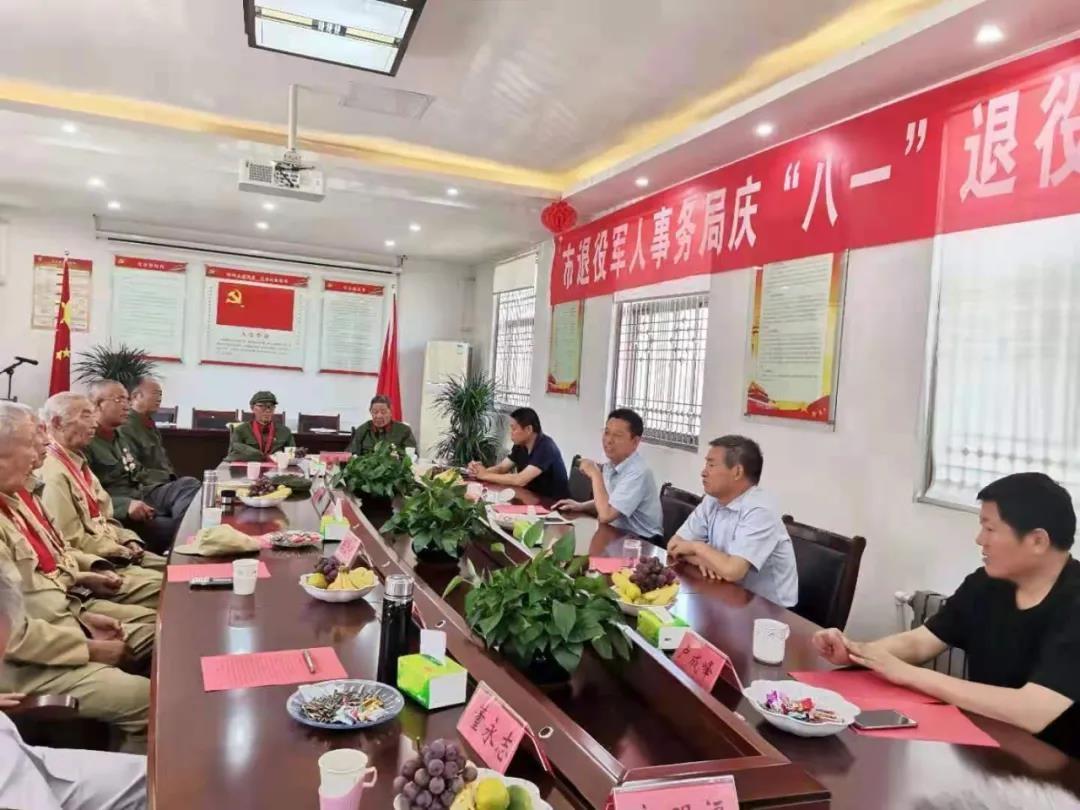 """市退役军人事务局庆""""八一""""退役军人座谈会召开"""